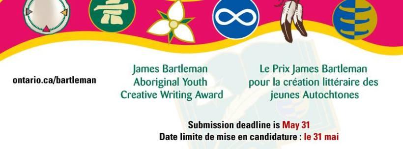 James B award 2014
